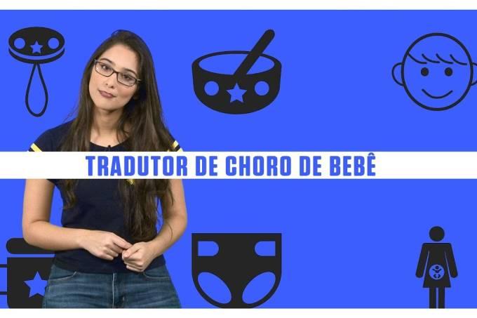"""Cientistas criam """"tradutor"""" para o choro de bebês – SUPERNOVAS"""