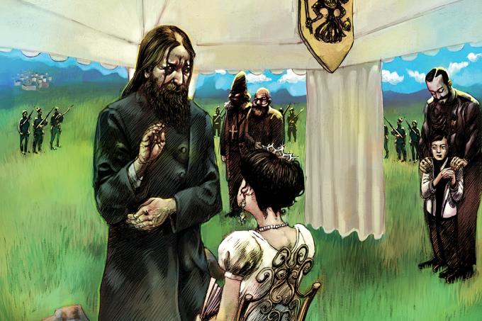 Site_Rasputin