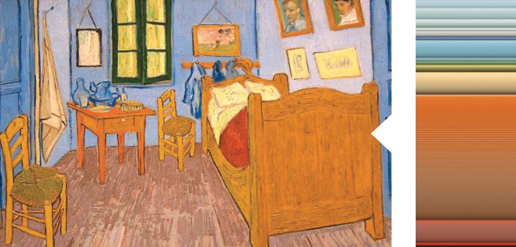 <strong>Van Gogh brincava com cores opostas: azul da parede contra o rosa do chão, e uma cama laranja no meio.</strong>