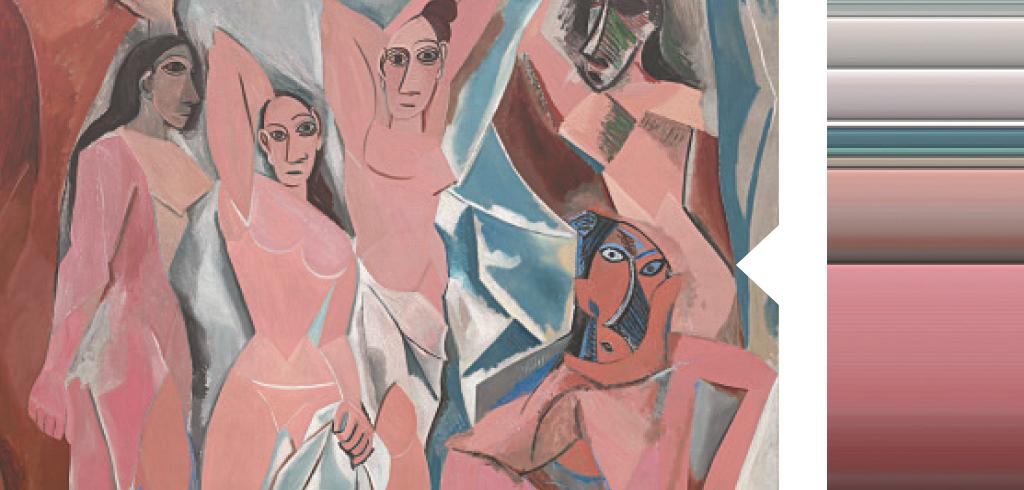 <strong>A cor reforça a fragmentação do cubismo. As mulheres e uma das paredes são rosa e o fundo é azul.</strong>