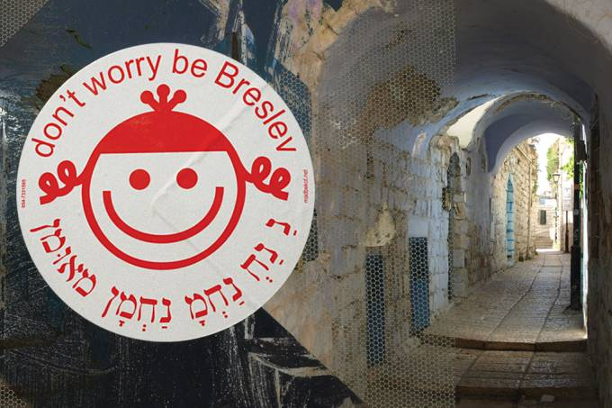 SI_Cabala_Safed