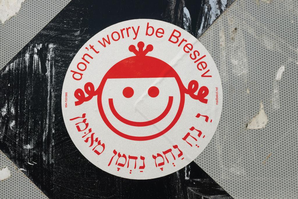 """<strong>""""Dont worry be Breslev"""" é o slogan bem-humorado dos seguidores do rabino Nachman de Breslev, um dos mestres do judaísmo hassídico.</strong>"""