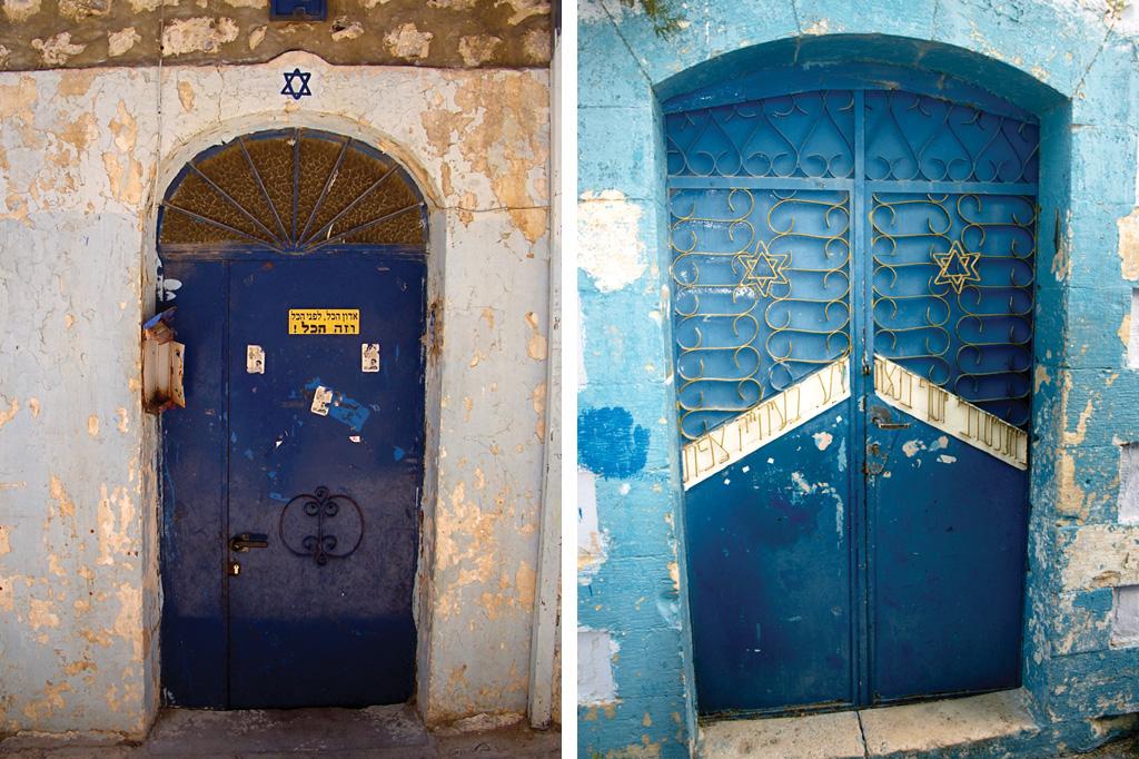 <strong>Portas típicas de Safed, com dizeres e símbolos referentes ao judaísmo.</strong>
