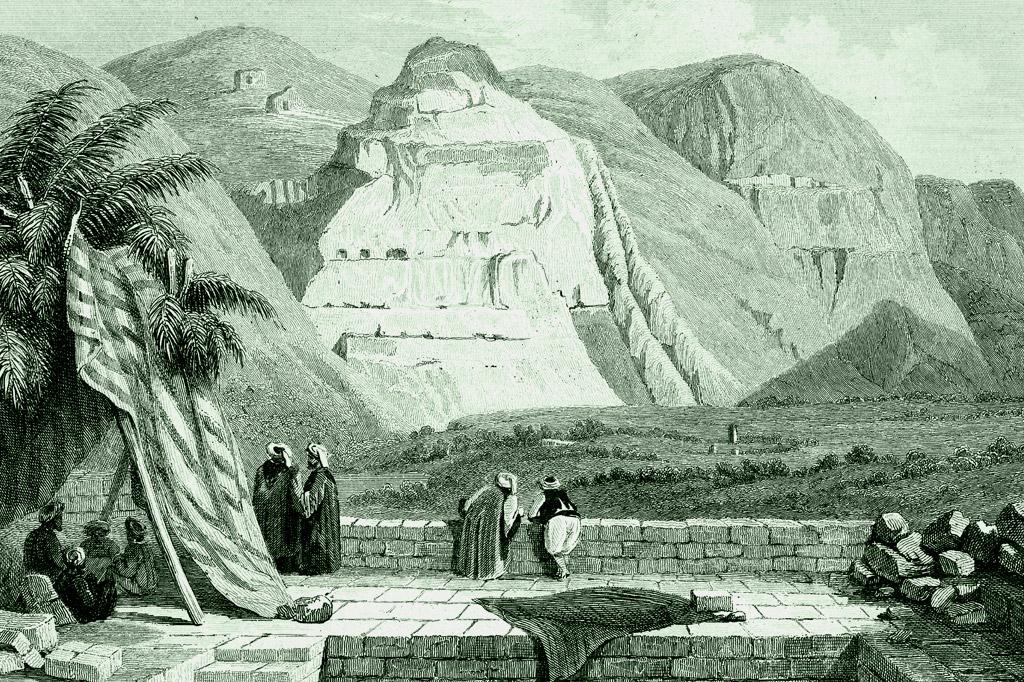 <strong>Vista de Jericó, cidade supostamente destruída de modo miraculoso por Josué.</strong>