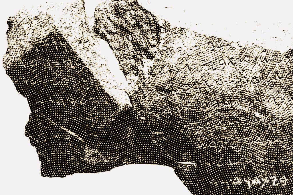 <strong>Estela de Tel Dan, texto que é a mais antiga menção a uma dinastia formada pela família do rei David.</strong>