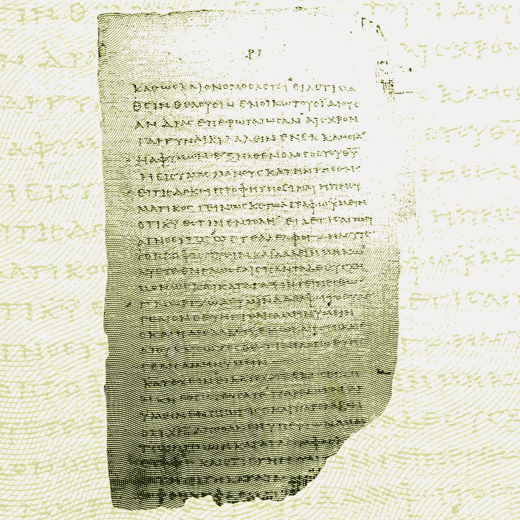 <strong>Epístola de Paulo, um dos documentos cristãos mais antigos, superando Evangelhos.</strong>