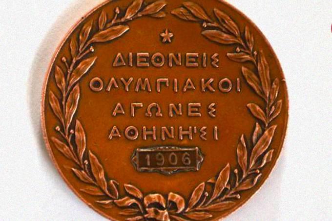 Arquivo   Atenas-1906: as Olimpíadas esquecidas que salvaram todas as outras Olimpíadas