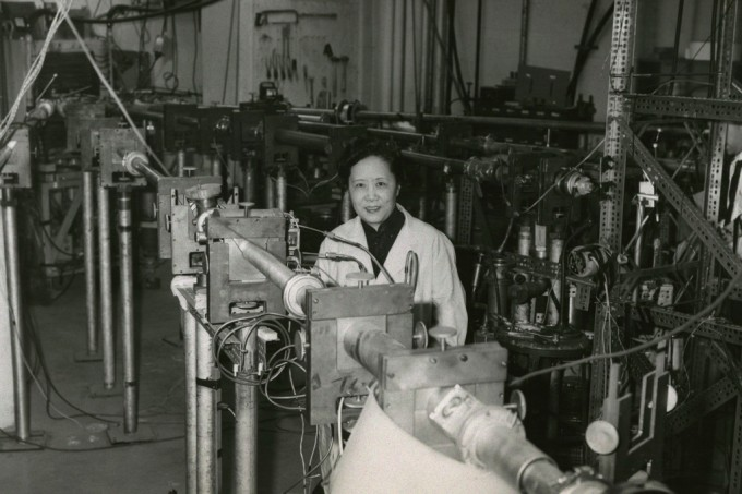 """Selo postal dos EUA homenageará a """"primeira-dama da física"""""""