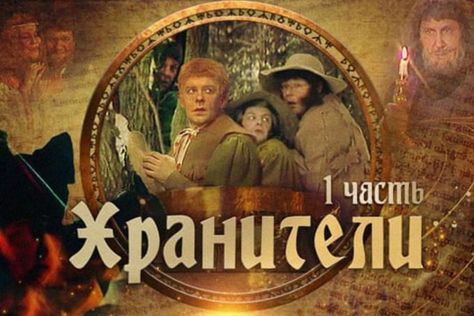 08-04_GandalfComunista_SITE
